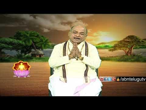 Garikapati Narasimha Rao about Mehndi | Nava Jeevana Vedam | Episode 1402 | ABN Telugu