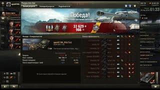 WoT (Т-62A Просто без комментариев)