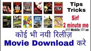 Download All new movie download in 2 Minute [ hindi / urdu ] 3Gp Mp4