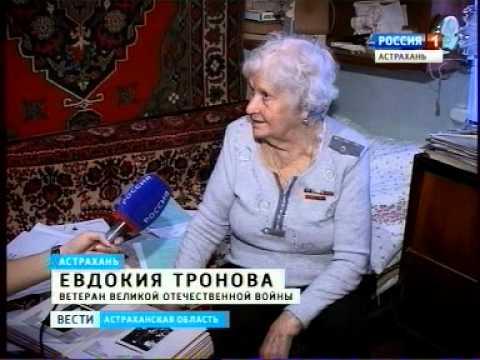 В год 70-летия Победы астраханке Евдокии Троновой 90