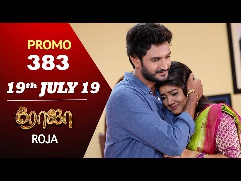Roja Promo 20-07-2019 Sun Tv Serial Online