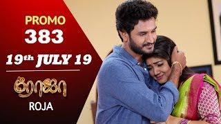 ROJA Promo   Episode 383 Promo   ரோஜா   Priyanka   SibbuSuryan   Saregama TVShows Tamil