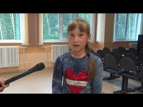 Десна-ТВ: День за днём от 25.06.2018