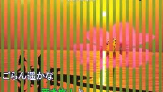 旅人よ(加山雄三)カラオケ 1966