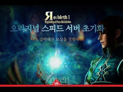 Герои меча и магии iii hd - темницы и твари #12