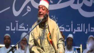 Muhammad Al muriji