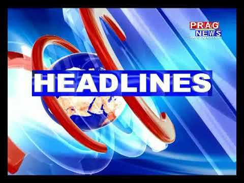 Assam's top headlines of 13/10/2018 | Prag News headlines