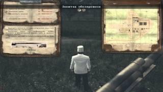 Смерть шпионам игра прохождение миссия 2