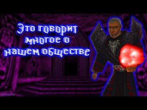 Кратко про Gothic (Часть 5)