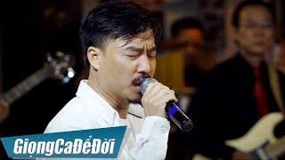 Đoạn Tuyệt - Quang Lập | GIỌNG CA ĐỂ ĐỜI