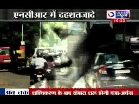 Salaakhen: Two Women Gang Raped In Gurgaon video