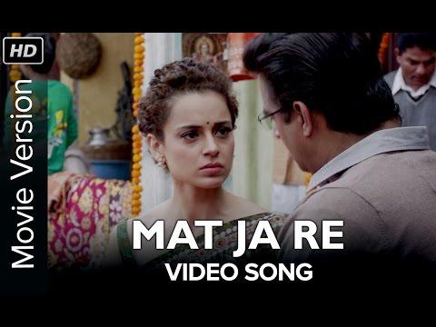 Mat Ja Re (Sad Version Song) |Tanu Weds Manu Returns | Kangana Ranaut  | R. Madhavan