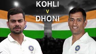Virat Kohli v MS Dhoni: Comparing the two captains