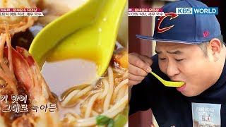 Download Lagu Minsang&Seyoon's Singaporean breakfast menu is shrimp noodle! [Battle Trip/2017.10.01] Gratis STAFABAND