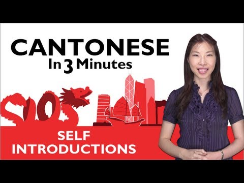 Learn Cantonese - Learn How to Introduce Yourself in Cantonese