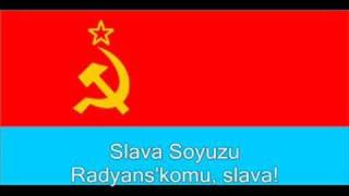 Anthem And Flag Of The Ukrainian Socialist Soviet Republic
