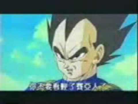 - Dragon Ball Z - Eminem- The Way I Am- Dragonball Z Video.3gp video