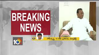 Lok Sabha Speaker Office letter to YSRCP MPs Over MPs Resignation | Delhi