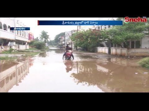 Roads Blockage Due To Huge Rains In Srikakulam || Sneha TV Telugu