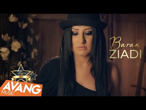 Baran - Ziadi Official Video Hd video