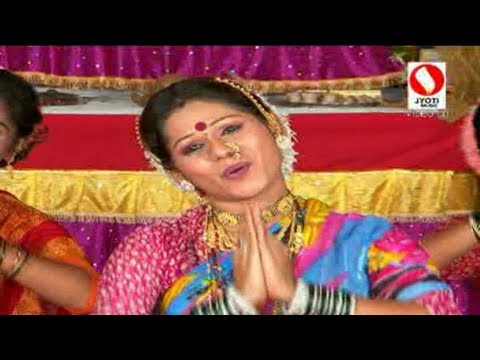 Dev Ganaraya Aailay Go - Ganesh Chaturthi Hit Song - Marathi...