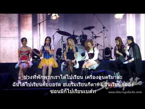 WONDER GIRL FAN PARTY IN BANGKOK TRICK & GREET