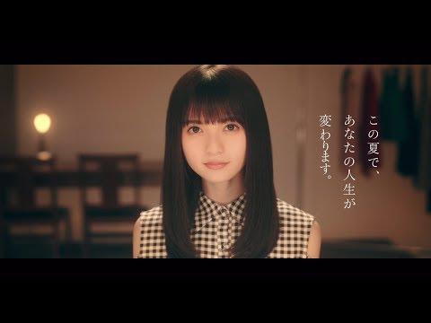 坂道合同オーディションCM 齋藤飛鳥(乃木坂46)編
