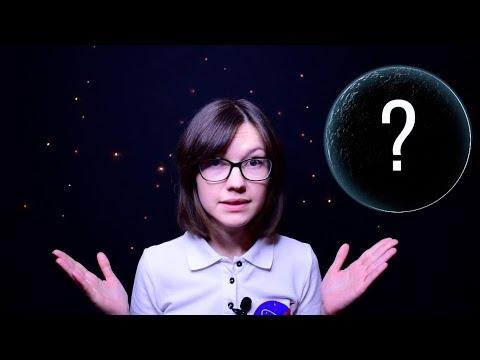 Какого цвета Марс на самом деле?