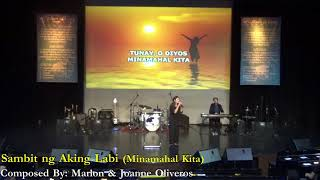 SAMBIT NG AKING LABI (Minamahal Kita) - Marlon & Joanne Oliveros