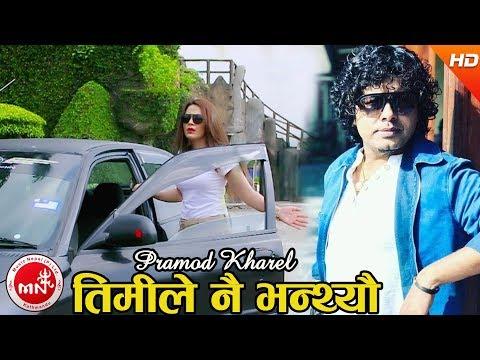Pramod Kharel Hit Song | Timile Nai Bhantheu Ft. Nandita KC & Raghav Acharya