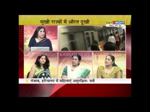 Prime (Hindi) - Women Least Secure in  Punjab, Haryana & Himachal Pradesh
