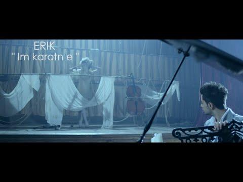 Erik - Im karotn e. Отношения. Тнпеса. Каргин Сериал 6. Курсы армянского