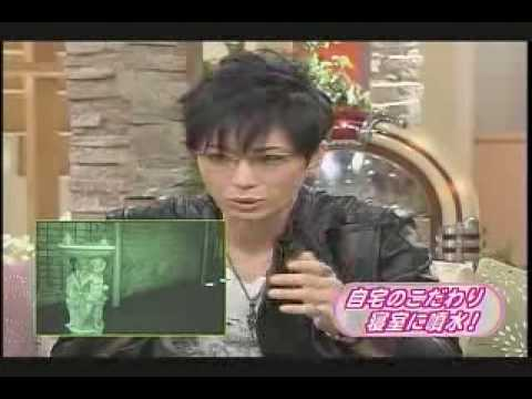 Gackt's house and interview with Gackt
