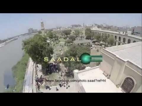 تصوير جوي للعاصمة العراقية بغداد 1Aerial photograph of the Iraqi capital Baghdad