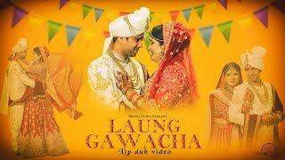 Indian Wedding  Lip Dub | Rekha & Bharat | Garwali Wedding | Best Indian Wedding 2018