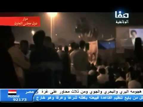 فيلم : حكاية مؤامرة .. أسرار سقوط الإنقلاب الشيعي Music Videos