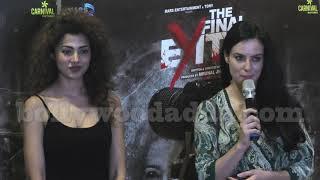 download lagu The Final Exit Movie Press Conference  Dhwanil Mehta, gratis