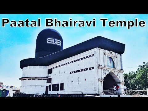 Travel Vlog | Paatal Bhairavi Temple | Rajnandgaon | India |