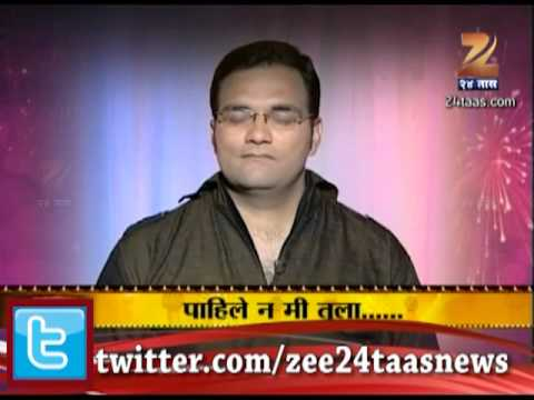 Zee24Taas: pahile na mi tula - song by amit bhide