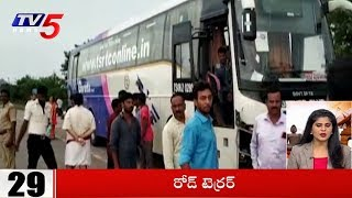 Superfast News | 10 Minutes 50 News | 16th July 2019