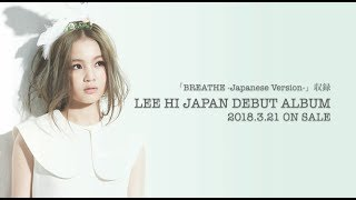 Download lagu LEE HI -
