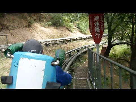 Riding the Great Wall Of China Roller Coaster POV Beijing China
