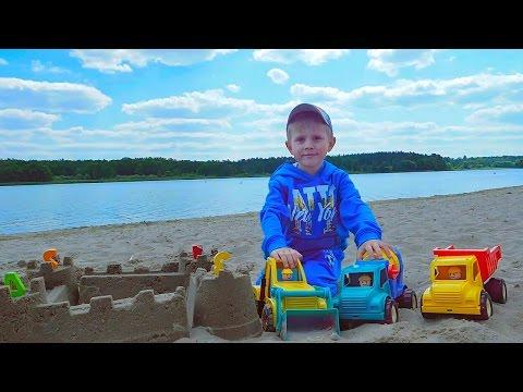 Строительные Машинки на пляже и песочный Замок - Building cars on the beach and the sand castle