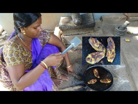 சுவையான  கிராமத்து  கெண்டை மீன் வறுவல்  ~ Roasted Fish Recipe  | Village Style Fish Fry ,