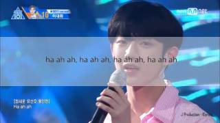 [Lyrics Video - HAN ROM ENG] Produce101– Always