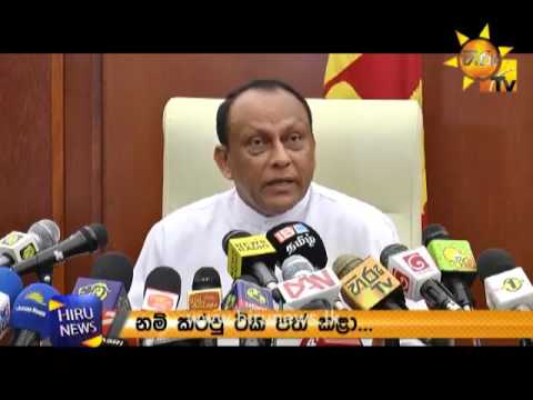 slfp concerned about|eng