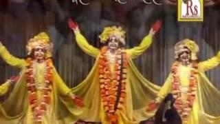 Ke Anilo Re Modhumakha Horinam -  Bengali Lokgeeti - Hare Krishna Bhajans