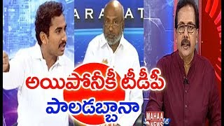Congress Leader Fires On BJP And Support To Chandrababu |#PrimeTimeDebate