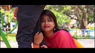 Nagpuri Love Video Song | Sad Love Story Video | Letest Nagpuri Video Song 2019