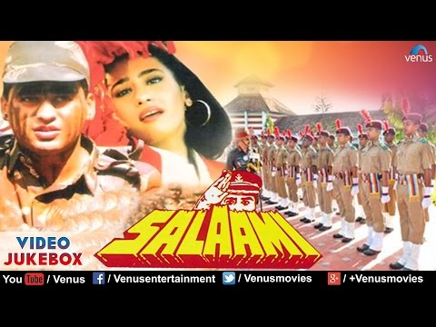 Salaami Video Jukebox | Ayub Khan Samyukta |